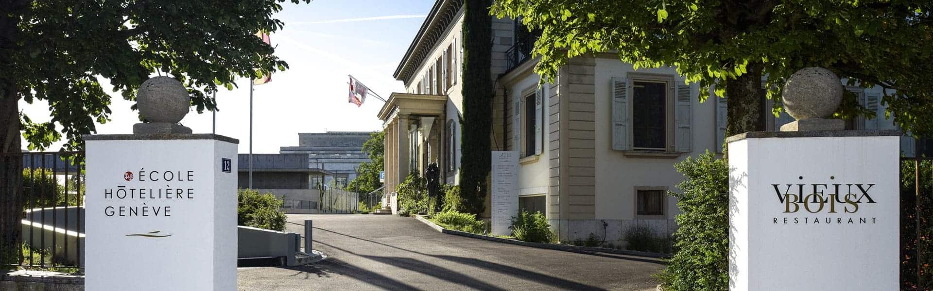 Entrée principale de l'Ecole Hoteliere de Geneve en suisse